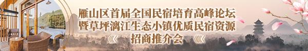 澳门银河娱乐场官方网回顾:一大波大咖云集!雁山又将在出现一大批高端项目(图)